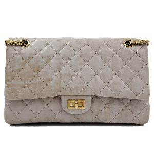 Pre-owned Chanel Icing Marble Aged Leather Flap Bag, with gold tone hardware.