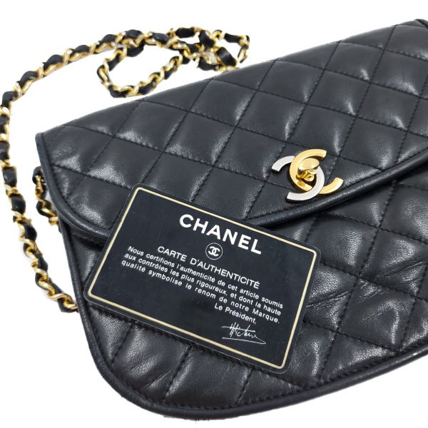 Authenticity card of pre-owned Chanel Semi-circle Black Quilted Lambskin Leather Paris Limited Edition Shoulder Bag.