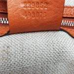 Gucci Large Icon Bit Tote Bag - serial code